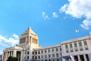 官庁訪問先に迷いませんか?総合職・一般職の訪問先の決め方を紹介