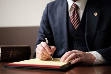 宅建試験の5問免除を利用するには登録講習を‼その内容や費用って?