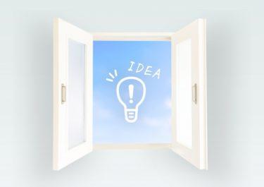 宅建試験の「未来問」は効果ある?無料での入手方法と注意点を解説