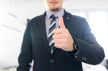 公務員と民間で迷わない!公務員の仕事に近い民間企業で楽々就活!?
