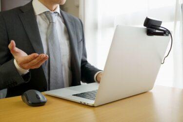 公務員試験の赤本‼労働基準監督官の面接しか聞かれない質問・回答集