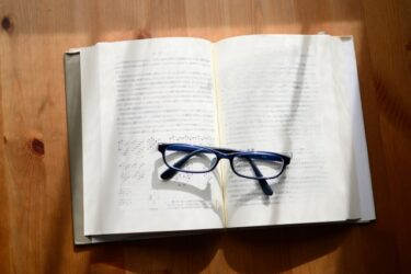 公務員試験の行政法は手順を覚えれば超簡単!無敵の勉強方法を紹介‼